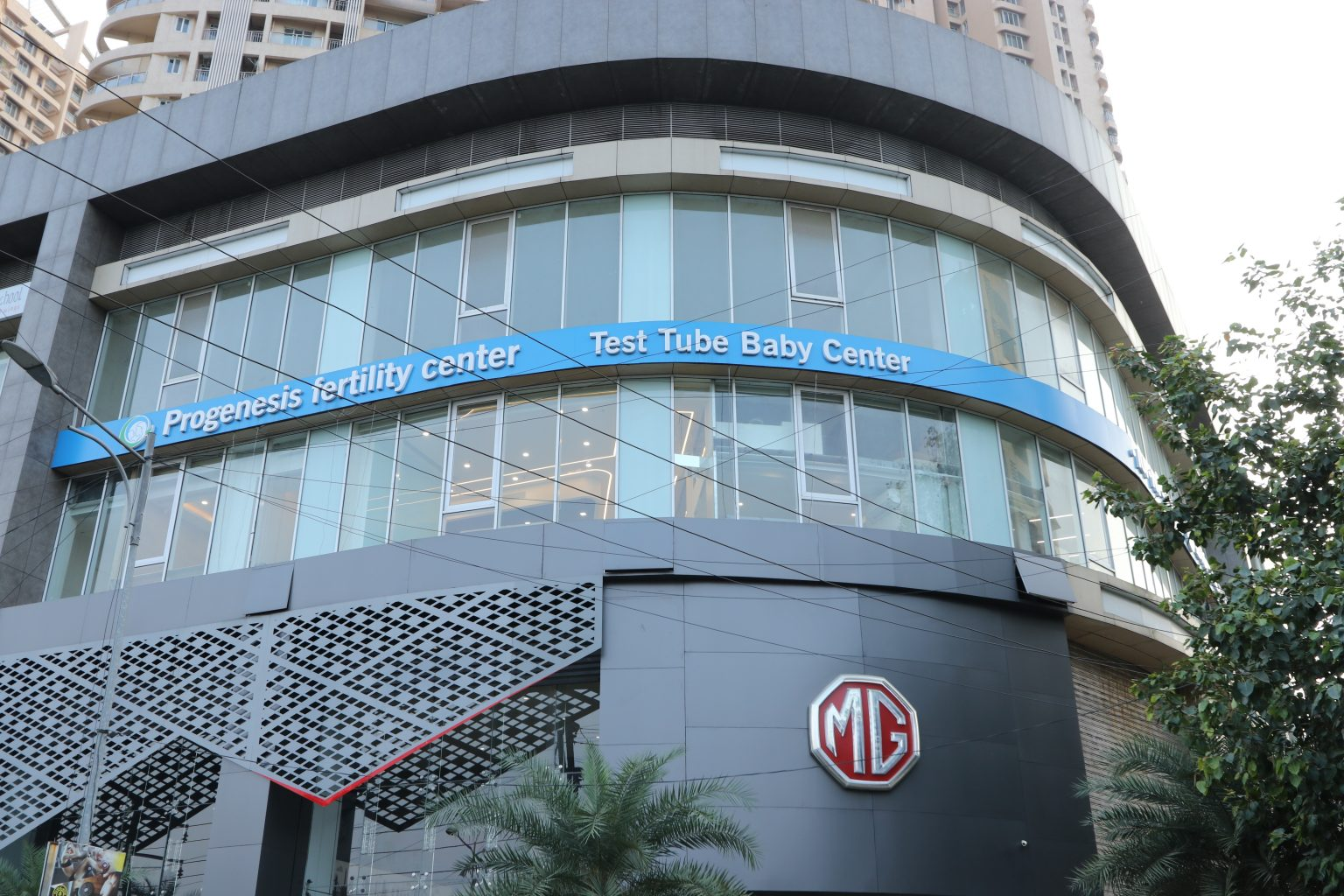 Best IVF Hospital in Thane